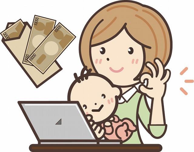 大阪の38歳3人の子育て主婦のチャットレディ