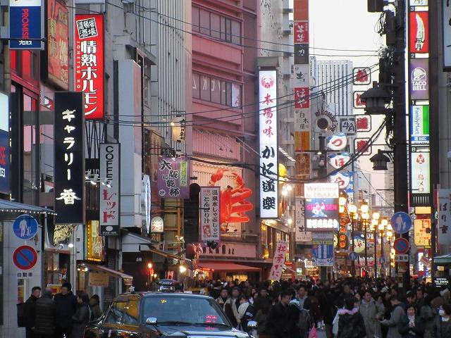 ポケットワーク大阪の事務所